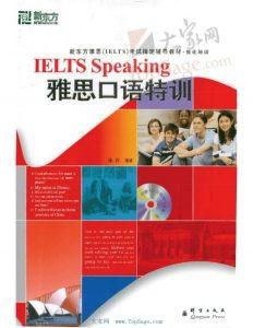 Sách để luyện IELTS speaking (Mark Allen) (dùng ngân hàng bài mẫu trong sách này để luyện tập)